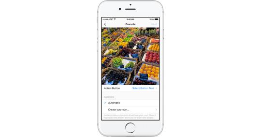 instagram-business-tools-3